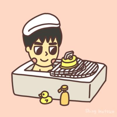 お風呂に入るしんごパパのイラスト
