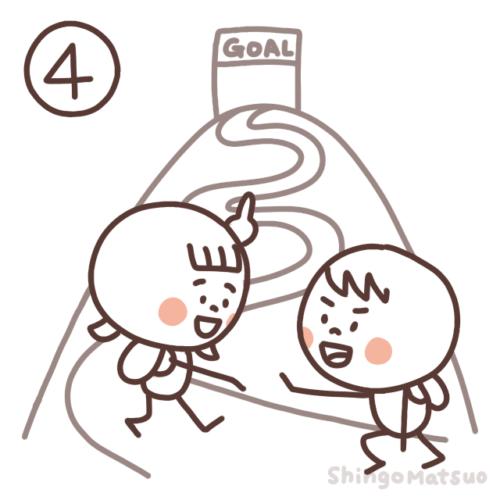 ④山頂のゴールをめざす2人のイラスト