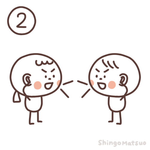 ②お互い相手の言うことは聞かないイラスト