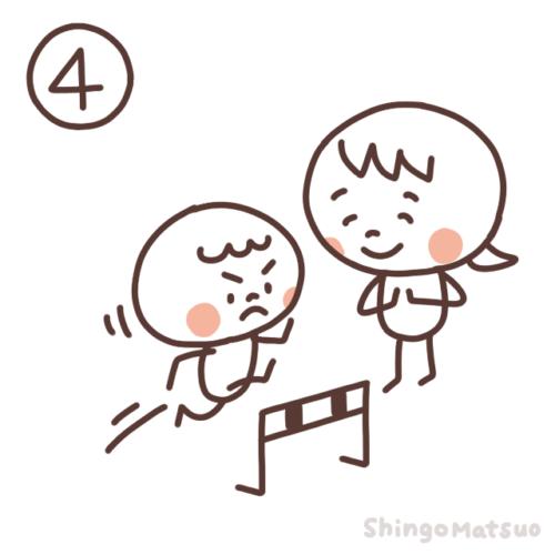 ④ハードルを跳ぶ子どものイラスト