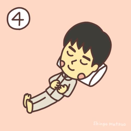 ④リラックスして寝る男性のイラスト