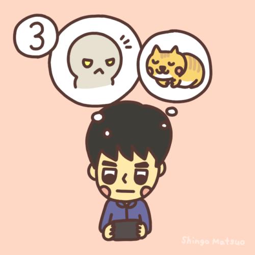 猫のことを考えるイラスト