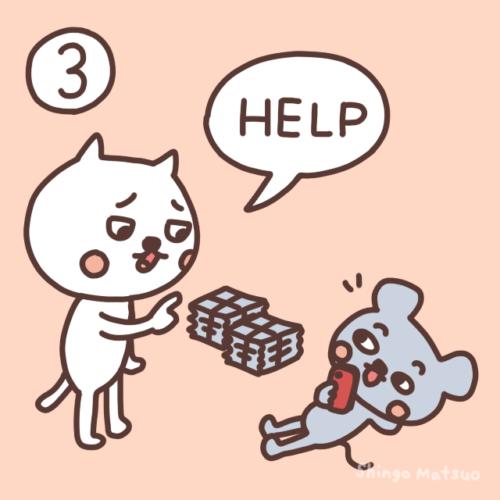 ③助けて欲しいと言う猫のイラスト