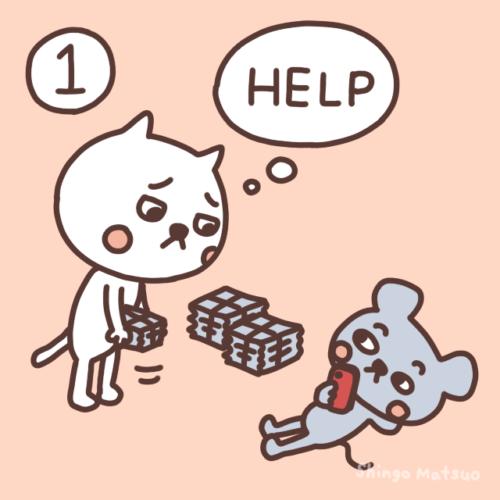 ①助けて欲しいと思っている猫のイラスト