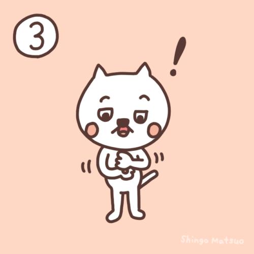 ③原因の特定 分かった顔をするネコのイラスト