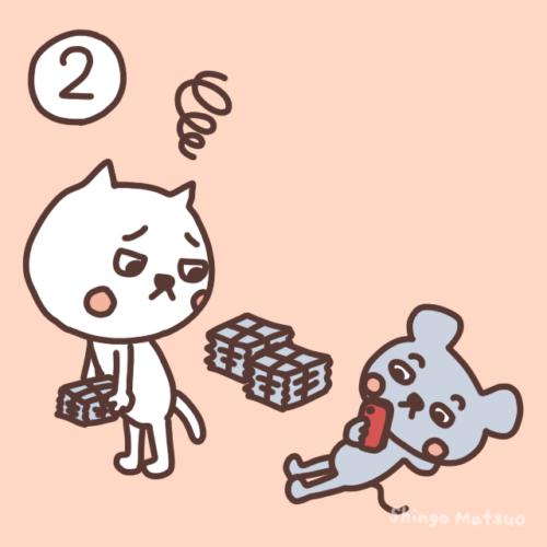 ②助けてくれないネズミのイラスト