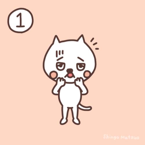 ①問題の認知 問題に気付くネコのイラスト