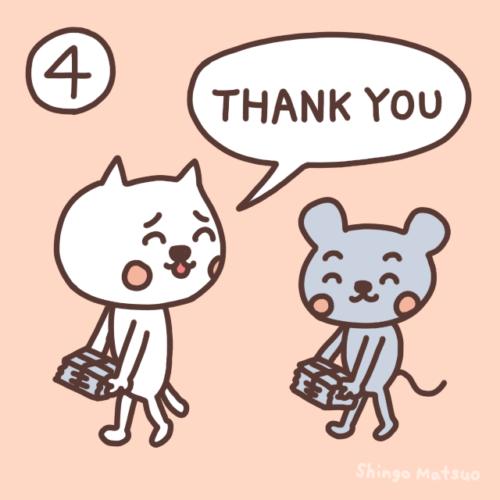 ありがとうと言う猫のイラスト